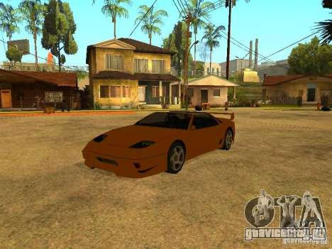 Спаун спортивных автомобилей для GTA San Andreas пятый скриншот