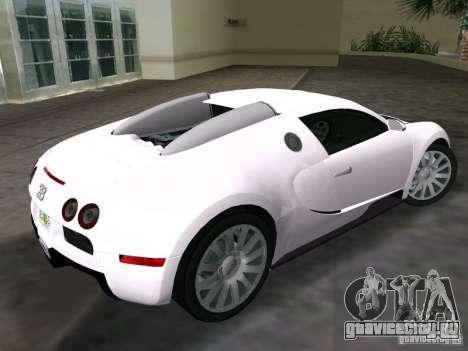 Bugatti Veyron EB 16.4 для GTA Vice City вид слева