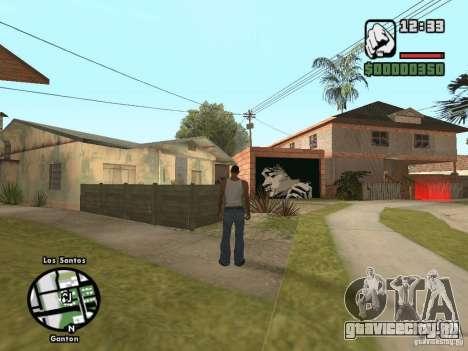 Новый дом Джонсонов для GTA San Andreas третий скриншот