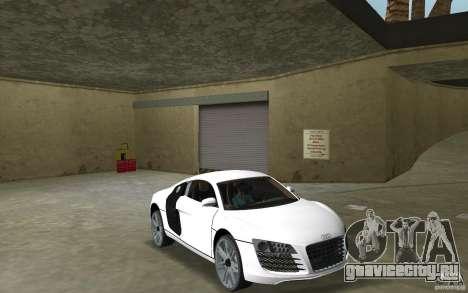 Audi R8 Le Mans для GTA Vice City