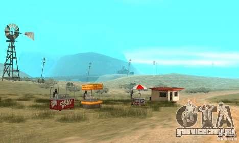 Райончик в пустыне для GTA San Andreas второй скриншот