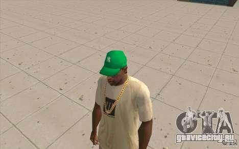 Кепка newyorkyankiys зелёная для GTA San Andreas