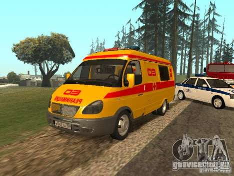 ГАЗ 32217 Реанимация для GTA San Andreas