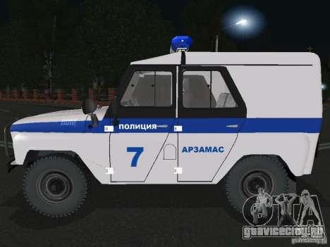 УАЗ-31512 Полиция для GTA San Andreas вид слева