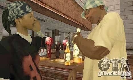 Пиво СЛАВУТИЧ для GTA San Andreas третий скриншот
