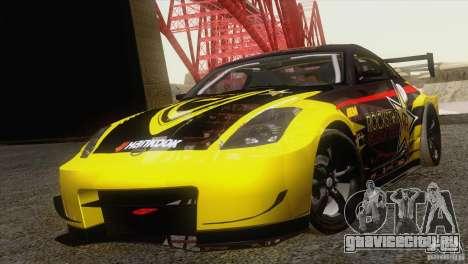 Nissan 350Z Rockstar для GTA San Andreas