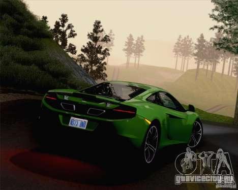 ENBSeries by ibilnaz v 3.0 для GTA San Andreas восьмой скриншот