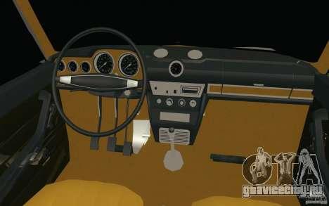 ВАЗ-2106 Lada для GTA San Andreas вид сверху