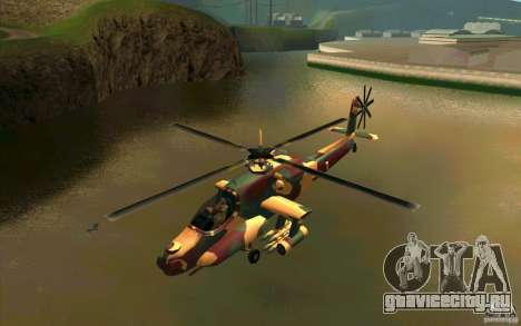 Hunter Armee Look для GTA San Andreas