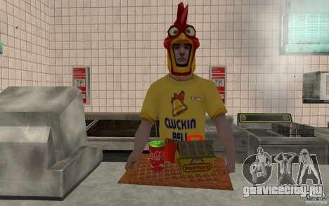 Кафе Ростикс для GTA San Andreas четвёртый скриншот