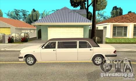 ГАЗ 3110 Лимузин для GTA San Andreas вид слева