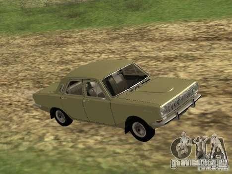 ГАЗ 24-01 для GTA San Andreas вид слева