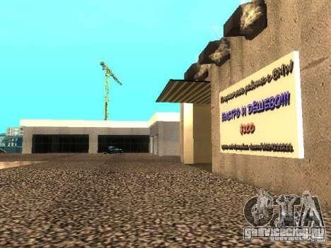 Автосалон BMW в Сан Фиеро для GTA San Andreas четвёртый скриншот