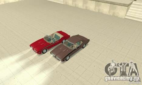 Pontiac GTO The Judge Cabriolet для GTA San Andreas вид сбоку