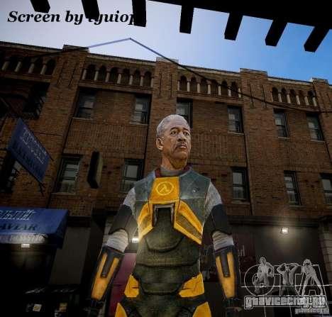 Morgan Freeman для GTA 4