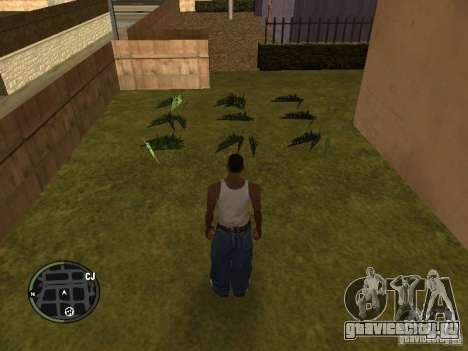 Марихуана v2 для GTA San Andreas четвёртый скриншот