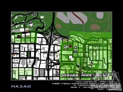 Хищник для GTA San Andreas четвёртый скриншот