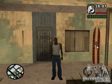 Серф для GTA San Andreas пятый скриншот