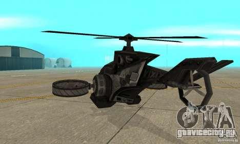 Вертолёт из игры TimeShift Черный для GTA San Andreas вид справа