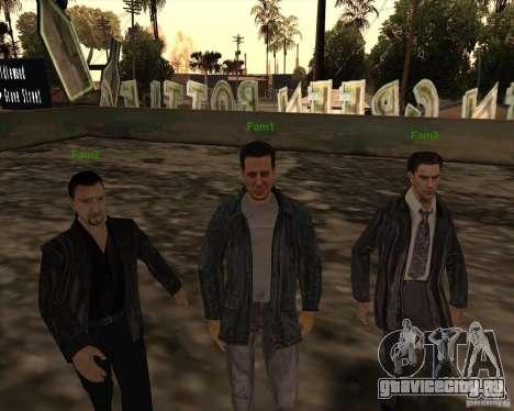 Белые Грувы для GTA San Andreas