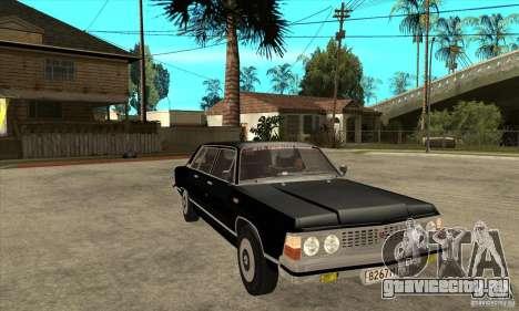 ГАЗ 14 Чайка для GTA San Andreas вид сзади