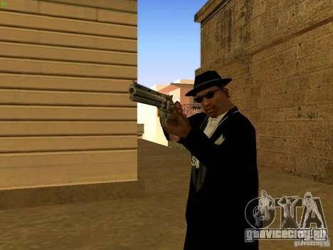 44.Magnum для GTA San Andreas