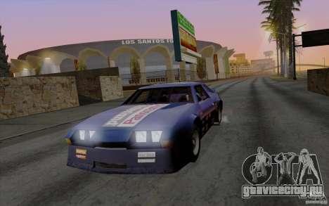 SA Illusion-S SA:MP Edition V2.0 для GTA San Andreas четвёртый скриншот