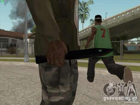 Нож для GTA San Andreas второй скриншот