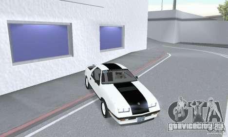 Dodge Daytona Turbo CZ 1986 для GTA San Andreas вид справа