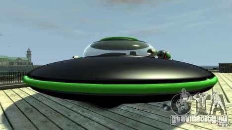 UFO neon ufo green для GTA 4