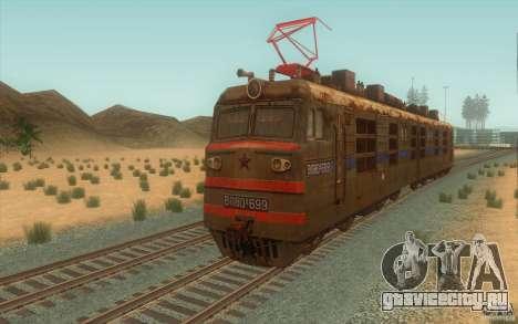 ВЛ80к-699 для GTA San Andreas вид справа