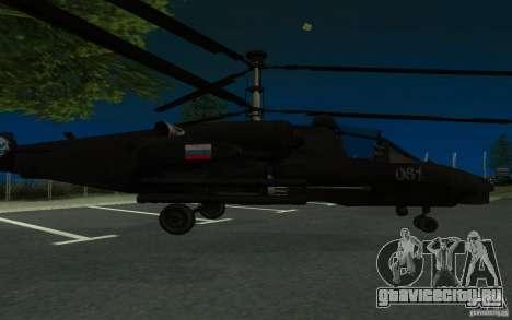 KA-52 ALLIGATOR v1.0 для GTA San Andreas вид слева
