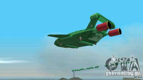 ThunderBird 2 для GTA Vice City вид изнутри