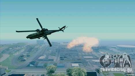 Тепловые ловушки для Hunter для GTA San Andreas