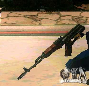 Weapon Pack v 5.0 для GTA San Andreas четвёртый скриншот