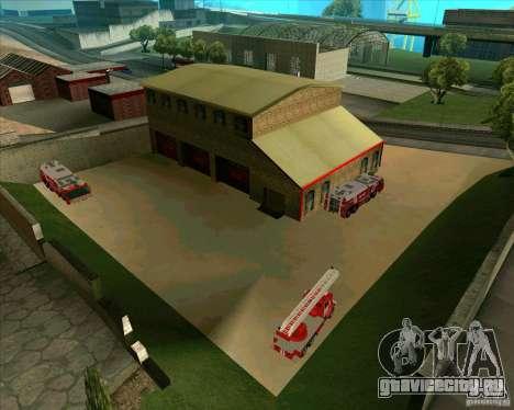 Припаркованный транспорт v2.0 для GTA San Andreas