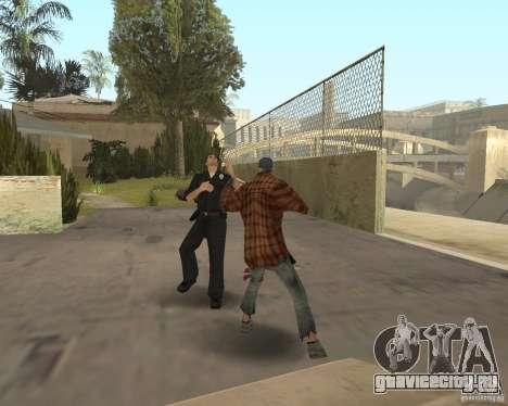 Бешеные бомжи для GTA San Andreas третий скриншот