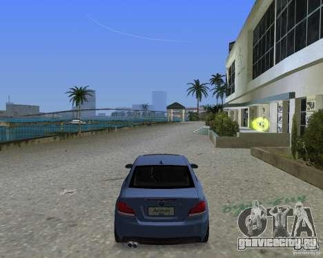 BMW 135i для GTA Vice City вид сзади слева