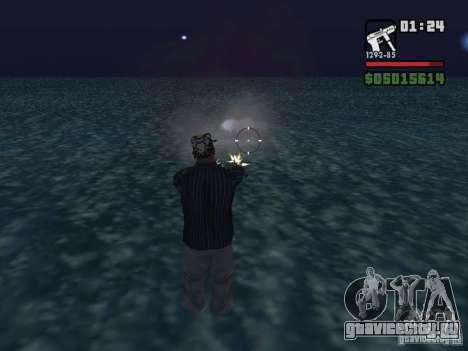 New Realistic Effects для GTA San Andreas седьмой скриншот