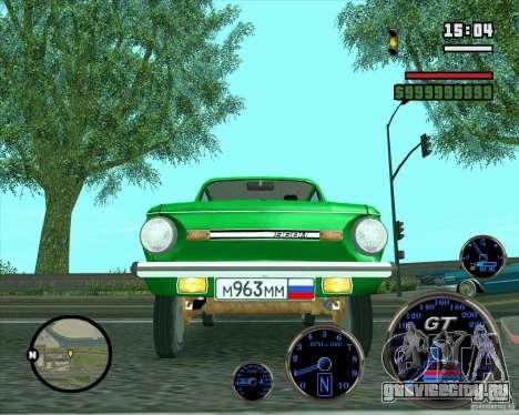 ЗАЗ 968М для GTA San Andreas вид изнутри