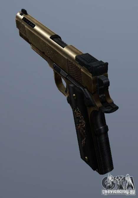 Golden 1911 для GTA San Andreas