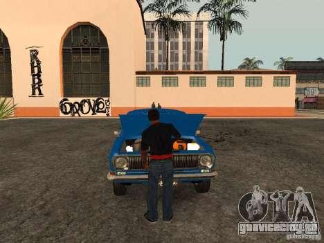 Открыть багажник и капот вручную для GTA San Andreas третий скриншот