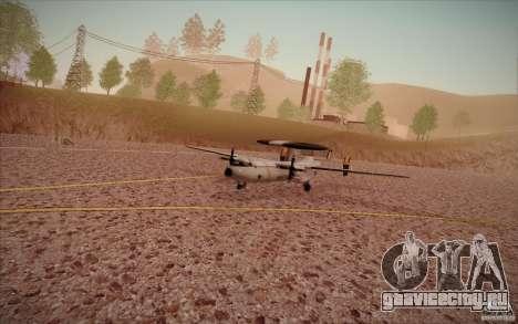 New San Fierro Airport v1.0 для GTA San Andreas пятый скриншот