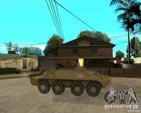 БТР из S.T.A.L.K.E.R для GTA San Andreas вид справа