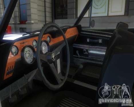 Ford Mustang Tokyo Drift для GTA 4 вид сзади