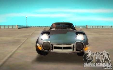 Toyota 2000GT 1969 для GTA San Andreas