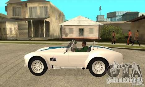 AC Shelby Cobra 427 1965 для GTA San Andreas вид слева