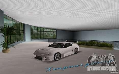 Toyota Supra Chargespeed для GTA Vice City