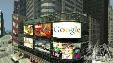 Time Square Mod для GTA 4 седьмой скриншот