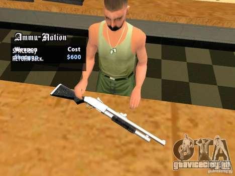 TeK Weapon Pack для GTA San Andreas десятый скриншот